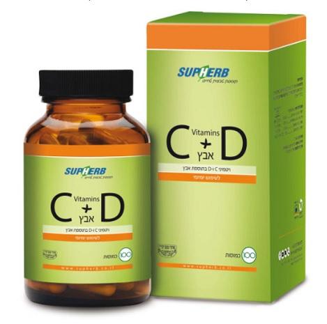 ויטמין C + D