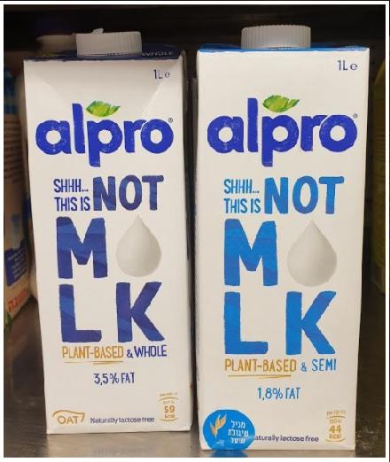 חלב טבעוני חדש בטעם חלב